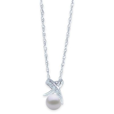 14K White Pearl Pendant