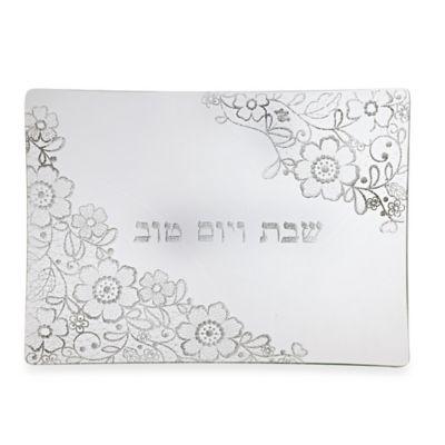 Classic Touch Glittered Shabbat Challah Board