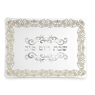 Classic Touch Glittered Shabbat Challah Board in Gold