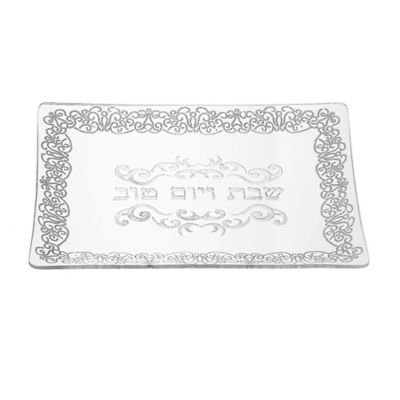 Classic Touch Glittered Shabbat Challah Board in Silver