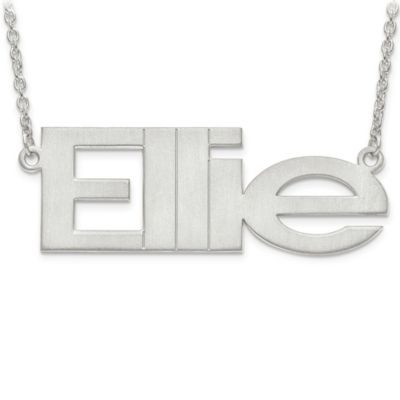 10K White Gold Laser-Cut 18-Inch Chain Brushed Nameplate Pendant Necklace