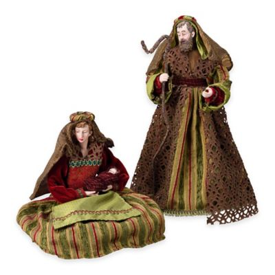 Holy Family 16-Inch 2-Piece Nativity Set