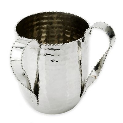 Classic Touch Tervy Beaded Wash Cup