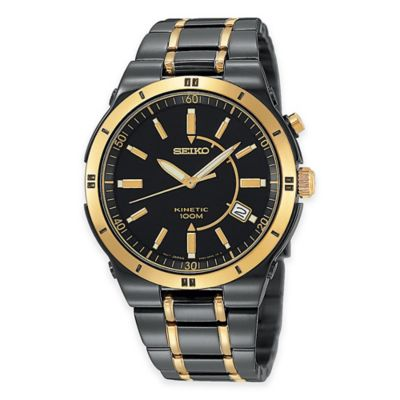 Men's 39mm Kinetic Watch in Two-Tone Stainless Steel