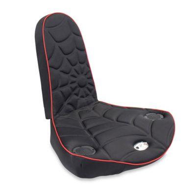 LumiSource SPDR BoomChair® in Black