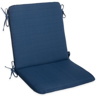 Fade-Resistant Mid-Back Cushion