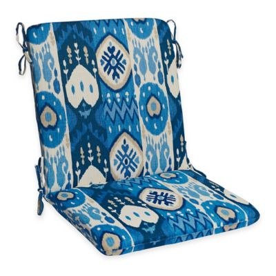 Indigo Mid-Back Cushion