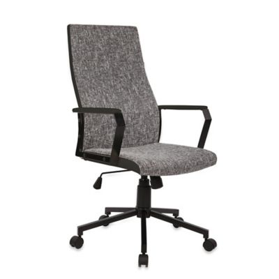 LumiSource Congress Office Chair in Light Grey