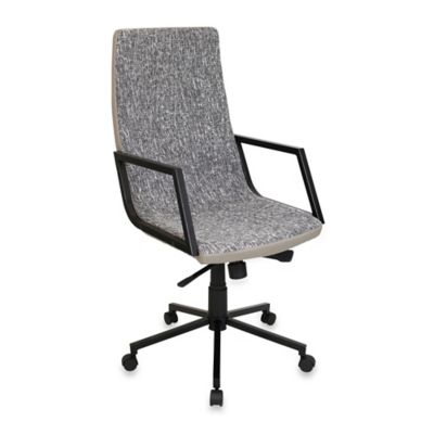 Light Grey Office Chairs
