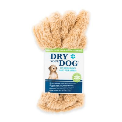 Pet Drying Mitts in Beige (Pack of 2)