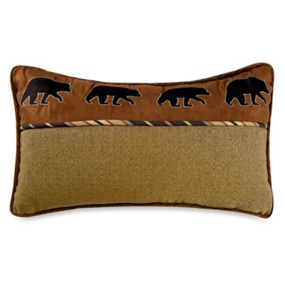 Beige Oblong Pillow
