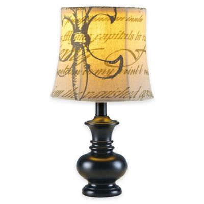 Fangio Lighting 17-Inch Resin Accent Lamp in Brown