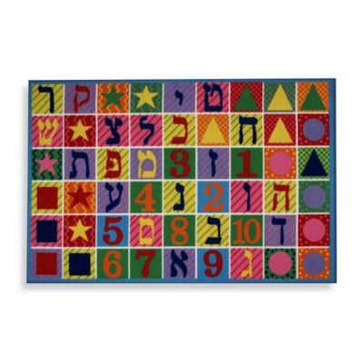 Fun Rugs® Hebrew Numbers and Letters 5-Foot 3-Inch x 7-Foot 6-Inch Area Rug