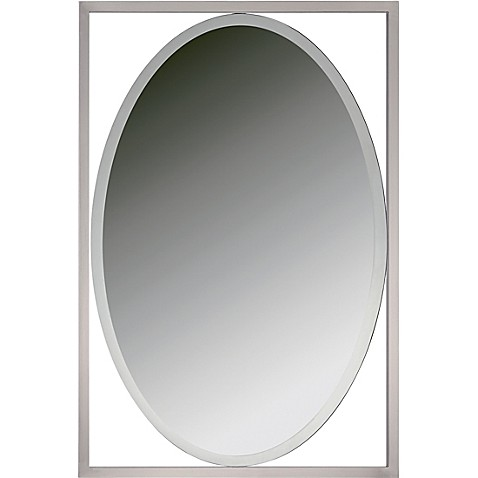 Quoizel conway small oval rectangular wall mirror in for Small silver mirror