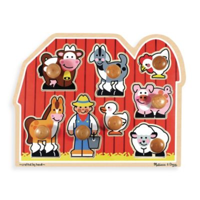 Melissa and Doug Knob Puzzle