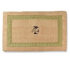 Palm Desert Bath Rug by Tommy Bahama