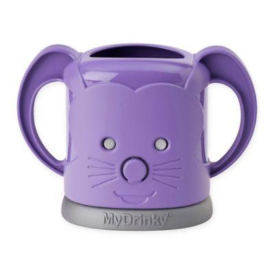 InchBug® MyDrinky™ Adjustable Juice Box Holder in Grape