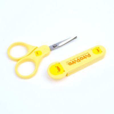 Piyo Piyo Nail Scissors in Yellow