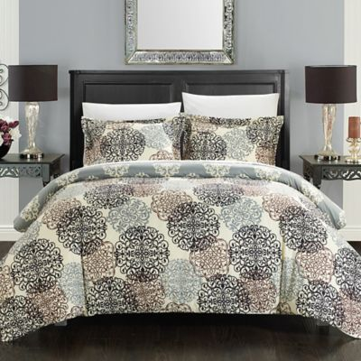 Chic Home Jameson 7-Piece Reversible Queen Duvet Cover Set in Beige