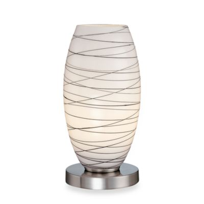 Giacomo Uplight Accent Lamp