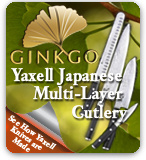 Ginkgo Yaxell Japanese Multi-Layer Cutlery