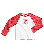 Girls' Camo Sleeve Raglan Tee