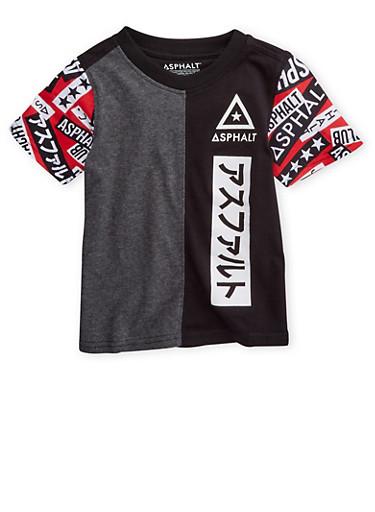 Boys 4-7 Color Block T-Shirt with Asphalt Graphics,BLACK,large
