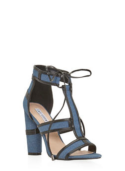 Strappy Cut Out High Heel Sandals - 1118070966287