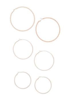 Trio of Textured Large Hoop Earrings - 1122072696421