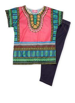 Girls 7-16 Dashiki T Shirt and Legging Set - 1608048370123