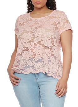 Plus Size Short Sleeve Lace Split Back Top - BLUSH - 1912054269325