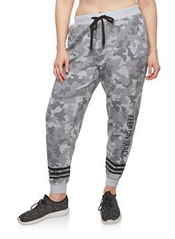 Plus Size Fleece Camouflage Sweatpants - 1951051063756
