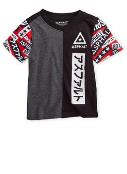 Boys 4-7 Color Block T-Shirt with Asphalt Graphics - 3778073451021