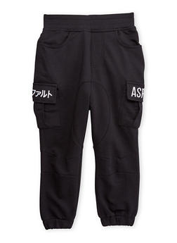 Boys 4-7 Cargo Joggers with Embroidered Asphalt Logos - 3778073451027