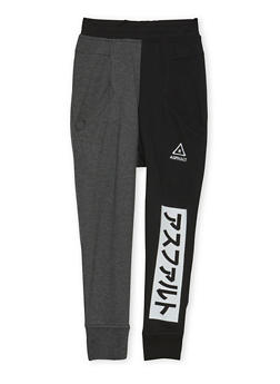 Boys 8-20 Color Block Joggers with Graphic - 3779073451030