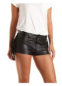 Fringe Trim Faux Leather Shorts