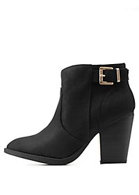 Back-Belted Chunky Heel Booties