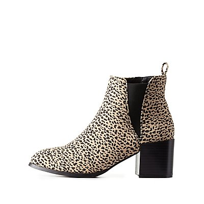 Leopard Print Pointed Toe Chelsea Boots