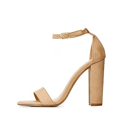 Chunky Heel Two-Strap Dress Sandals