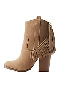 Block Heel Fringe Booties