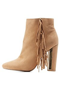 Qupid Metallic Chunky Heel Fringed Booties