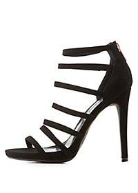 Strappy Dress Sandals