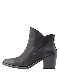 Qupid Asymmetrical Shaft Booties