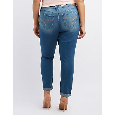 Plus Size Light Wash Butt Lifter Jeans