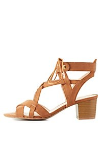 Qupid Caged Strappy Sandals