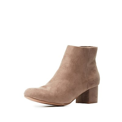 Low Block Heel Booties