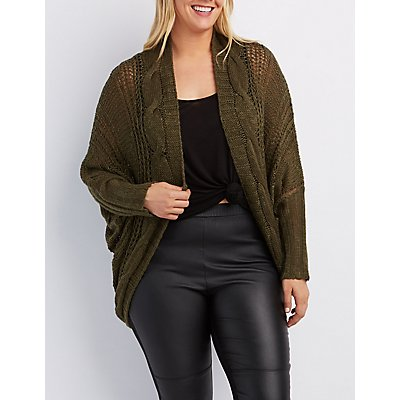 Plus Size Mixed Knit Cocoon Cardigan