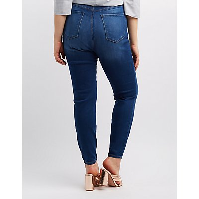 Plus Size Refuge Hi-Rise Skinny Destroyed Jeans