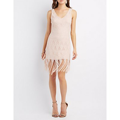 Shimmer Fringe Shift Dress