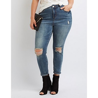 Plus Size Destroyed High-Rise Skinny Jeans